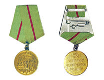 Medal For the Defence of Stalingrad Stock Photography