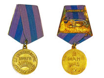 Medal For the Liberation of Prague Royalty Free Stock Photos