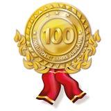 Medal one hundred anniversary. Golden medal one hundred anniversary Stock Illustration