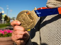 Medal of the participant of the Moscow marathon of 2017. Royalty Free Stock Photos