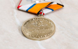 Medal for the return of the Crimea Royalty Free Stock Images
