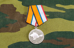 Medal for the return of the Crimea Stock Photos