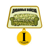 Medal sofa troops. Army Order for homebody. Russian text: couch. Forces. February 23 Congratulations. Day of Fatherland defenders of traditional patriotic Royalty Free Stock Photography