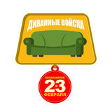 Medal sofa troops. Army Order for homebody. Russian text: couch Stock Image