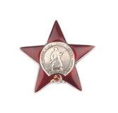 The medal of soviet heroes Stock Photo