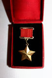 Medal of the Soviet Union Gold star Stock Image