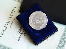 Medal For Successes in Study. Silver medal with an inscription For special successes in the doctrine for successful graduates of average educational institutions Stock Image
