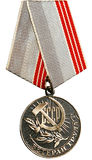 Medal USSR. Award,metal,zasluga Royalty Free Stock Photos