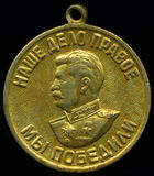 Medal  USSR. Stock Image
