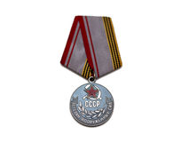 Medal on a white background Stock Photography