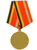 Medal on a white background Stock Images