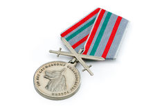 Medal of 100 years of the cynologists service of Russia Stock Photos
