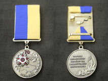 Medal 70 Years of Liberation of Ukraine from the Nazis Royalty Free Stock Image