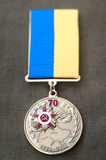 Medal 70 Years of Liberation of Ukraine from the Nazis Stock Photography