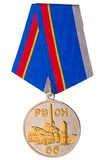 Medal 55 years of the Strategic Missile Forces Royalty Free Stock Photo