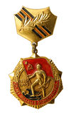 Medal 30 years of a victory over Great Domestic war Stock Photo