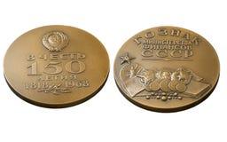 Medalha comemorativa. Imagens de Stock