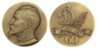 Medalha comemorativa Fotos de Stock