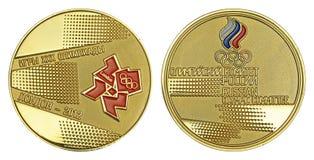 Medalha comemorativa Fotos de Stock Royalty Free