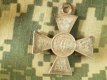 Medalha da cruz de St George Imagens de Stock Royalty Free