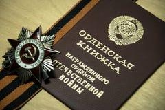 Medalha da guerra patriótica Fotos de Stock Royalty Free