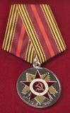 Medalha do aniversário Fotos de Stock Royalty Free