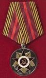 Medalha do aniversário Foto de Stock