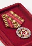 Medalha do aniversário Imagens de Stock