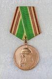 Medalha do jubileu em honra do 800th aniversário soviético de Moscou Foto de Stock