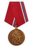 Medalha emitida ao aniversário do th 850 de Moscou Foto de Stock Royalty Free