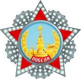 Medalha militar ilustração do vetor