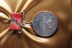 Medalha para a valentia e a honra da ordem da guerra mundial URSS Fotografia de Stock Royalty Free