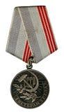Medalha soviética Imagens de Stock