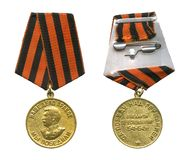 Medalha soviética Fotografia de Stock