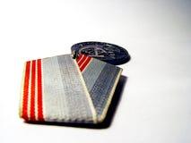 Medalha soviética Foto de Stock Royalty Free