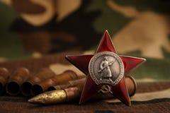 Medalha soviética Fotografia de Stock Royalty Free