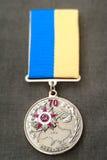 Medalj 70 år av befrielsen av Ukraina från nazisterna Arkivbild