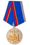 Medalj 55 år av de strategiska missilstyrkorna Royaltyfri Foto