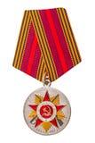 Medalj 70 år av segern i det stora patriotiska kriget Royaltyfria Bilder