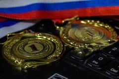 Medalj 1 Arkivbilder