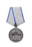 Medalj för kurage isolerat Royaltyfri Bild