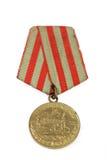 medalj ussr Arkivbilder