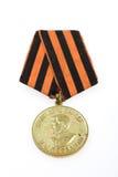 medalj ussr Royaltyfri Foto