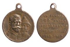 medaljryss Royaltyfri Fotografi