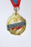 medallón Foto de archivo