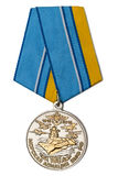 Medalla 100 años de aviación naval Fotografía de archivo
