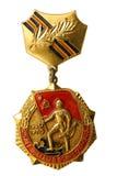 Medalla 30 años de una victoria sobre gran guerra nacional Foto de archivo