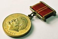 Medalla antigua de URSS   Imagen de archivo libre de regalías