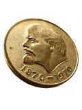 Medalla de Unión Soviética Fotografía de archivo libre de regalías