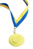 Medalla para el primer lugar Fotos de archivo libres de regalías